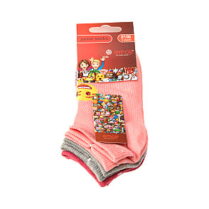 Chaussette invisible motif icone Femme, Fille - The Iconic Brand Emoji Vue accessoire