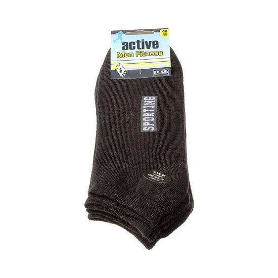 Chaussettes invisibles multisport fines Homme - Active InterSocks Vue principale