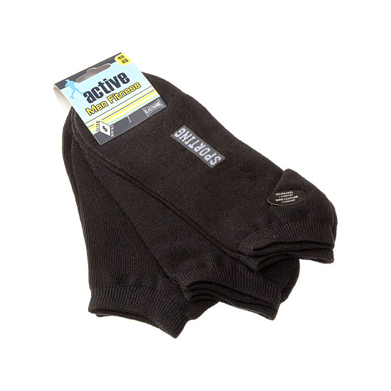 Chaussettes invisibles multisport fines Homme - Active InterSocks Vue secondaire