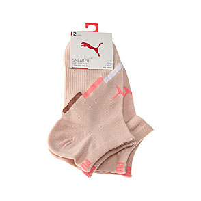 Chaussettes invisibles - comfort